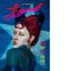 Laud Magazine : Issue 4